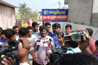 NSS Image