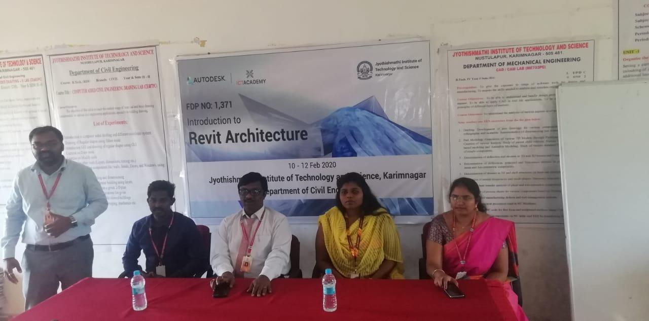 m tech colleges in karimnagar